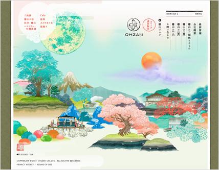 ケーススタディ:櫻山