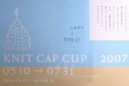 KNIT CAP CUP : ポスター