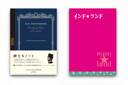 iwata folio01