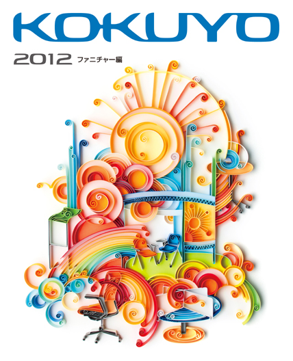 コクヨファニチャー社製品カタログの表紙画像