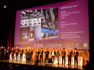 『iF Design Award2012』の授与式壇上写真