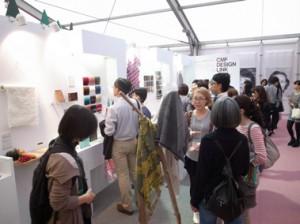 「Tokyo Designers Week2011」ブース風景写真その2