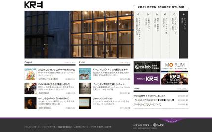KREIサイト画像01