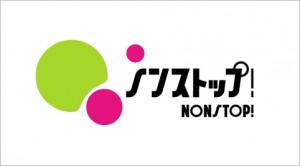 レザイさんの作成した情報番組「ノンストップ!」のロゴマーク画像その1
