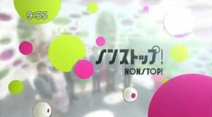 レザイさんの作成した情報番組「ノンストップ!」のロゴマーク画像その2