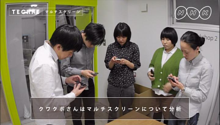 NHK Eテレ「テクネ 映像の教室」の番組画像その1