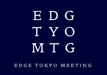 EDGE TOKYO MEETING