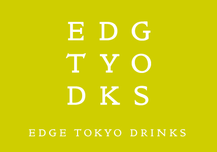 EDGE TOKYO DRINKS 02