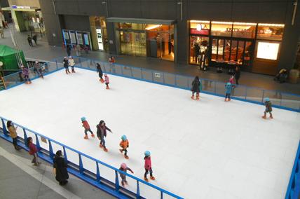 skate garden