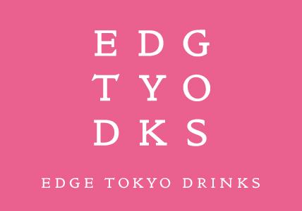 EDGE TOKYO DRINKS 03