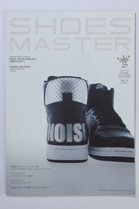 shoesmaster
