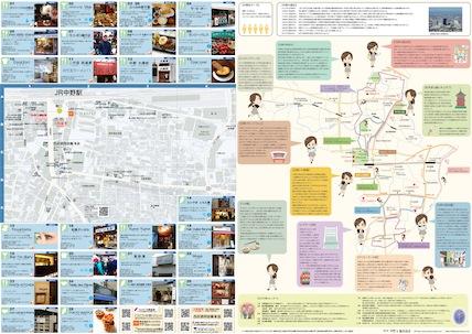 『中野区新学生新生活応援Map』- 学生の気になる飲食店の情報を一覧できるページの写真1