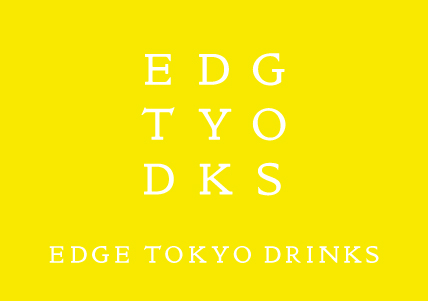 EDGE TOKYO DRINKS 06 「公共」を創るロゴ