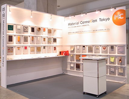 Material ConneXion Tokyoのブース写真