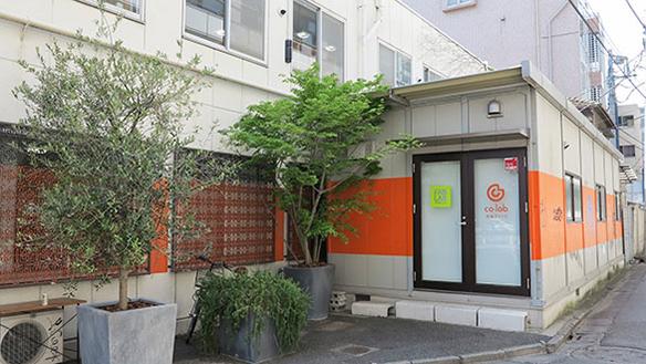 写真:FabLab Shibuyaの入り口