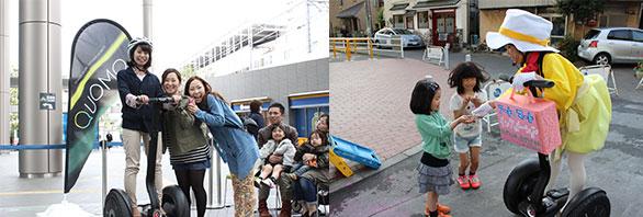 「QUOMO」で進められているモビリティの地域活用の写真