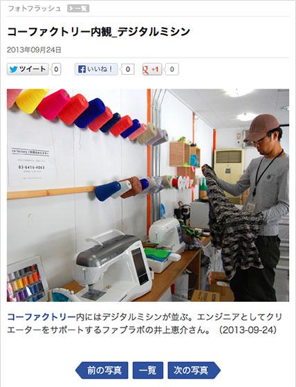 画像:Yahoo!ニュース掲載記事