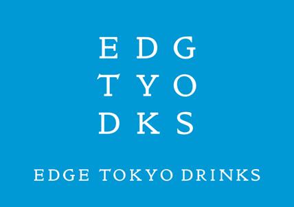 EDGE TOKYO DRINKS7