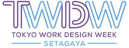 ロゴ:TWDW TOKYO WORK DESIGN WEEK SETAGAYA
