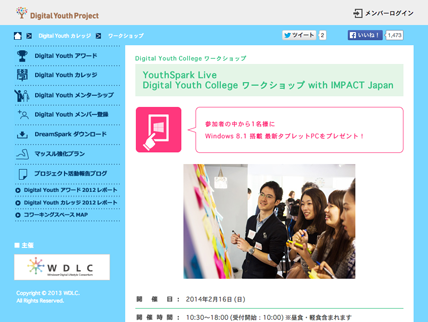 YouthSpark Live Digital Youth Collge ワークショップ with IMPACT Japan