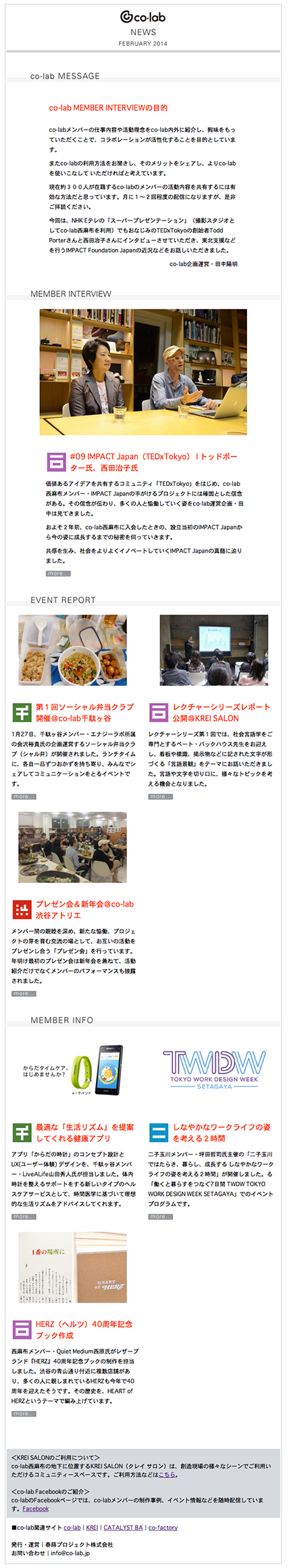 co-lab NEWS 2014.02