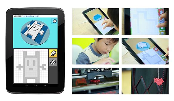 ボクスケ|3Dプリントできるお絵かきアプリ