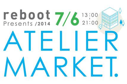 Atelier Market