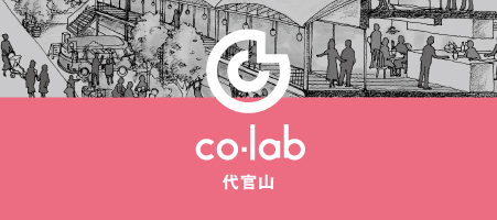 co-lab_daikanyama