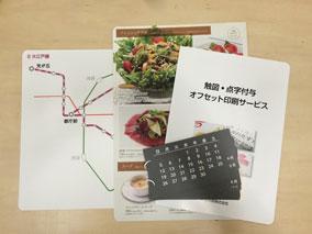 渋谷アトリエプレゼン会の様子04