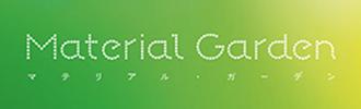 マテリアル・ガーデンへのリンクのバナー